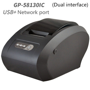Factory direct sales GP58130IC  Barcode printers Thermal Ticket printer Support 58mmUSB network port Automatic paper cutting