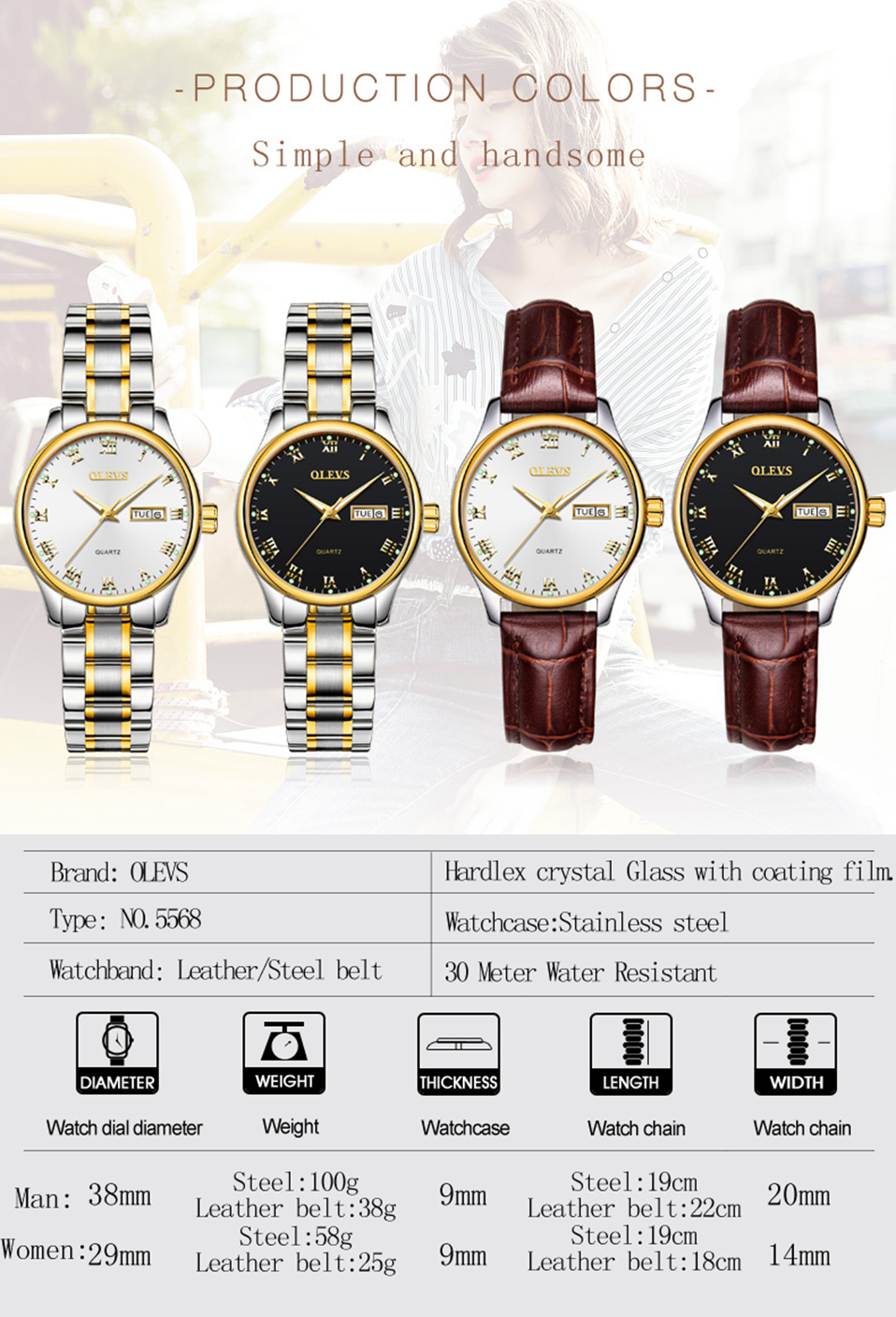 watches for lovers
