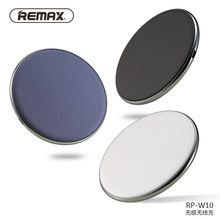 remax Safe and no radiation wireless charger QI charging Applicable to the iPhone8/X Charger