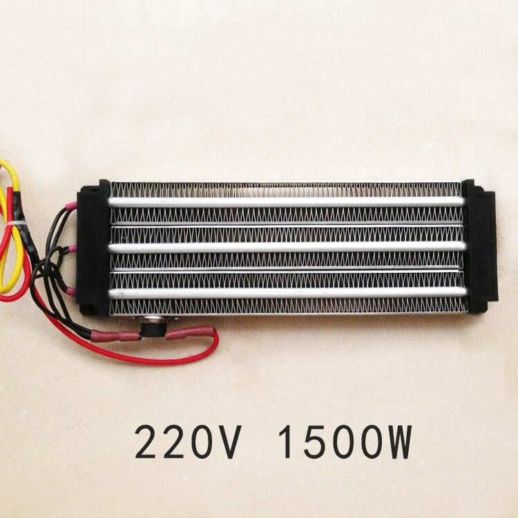 Запчасти для электрического обогревателя из Китая
