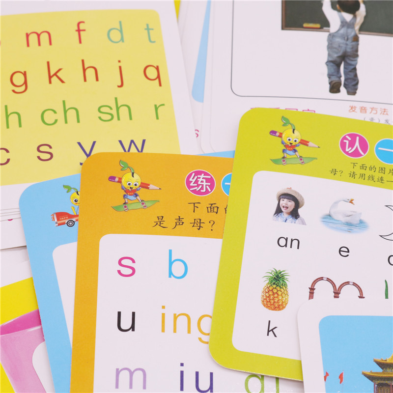 1 Box 60 Pcs Chinese Pinyin Children Learning Card Learning Chinese Pinyin Pocket Educational Toys Cognitive Education Book