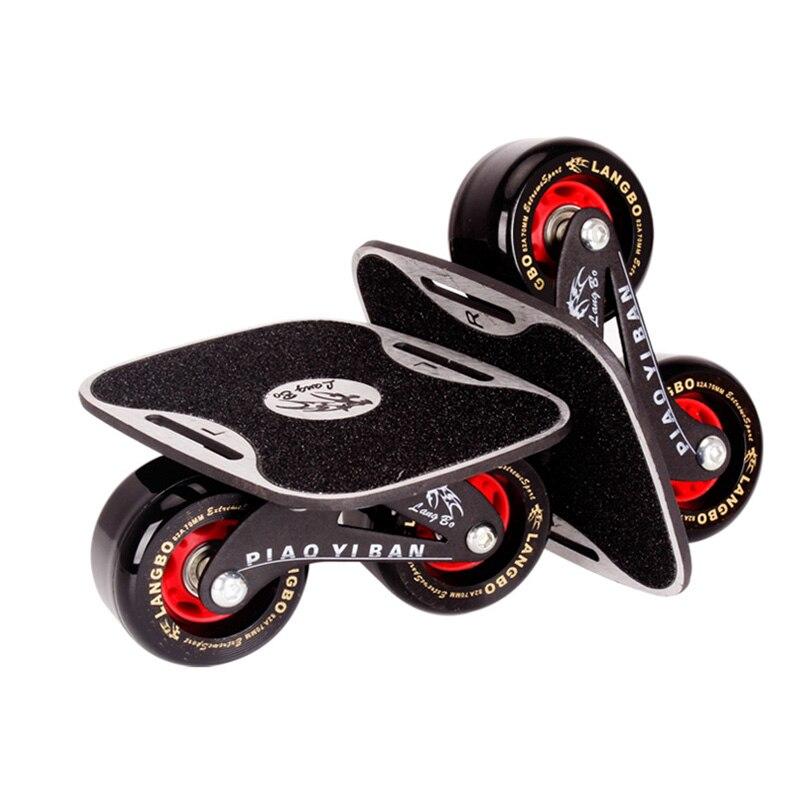 Tablero de deriva de dos ruedas de PU de aleación de aluminio Skateboard para patines Freeline Road Drift patines Antislip Deck patines Wakeboard IB97