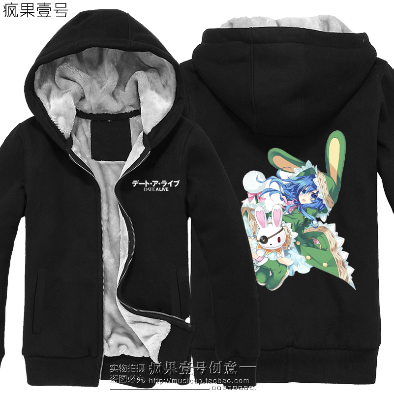 Date A Live animation around Hoodies plus thick velvet autumn and winter clothes for men and