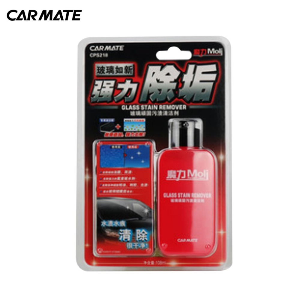 Carmate Car Windshield Cleaner CPS218N Window Cleanser Cleaning Agent Oil Stain Dirt Wipers Anti-freeze Rain & Water Repellent