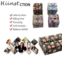 HINST Colorful Four Style Decompression Luxury EDC Infinity Cube Mini For Stress Relief Fidget Anti Anxiety