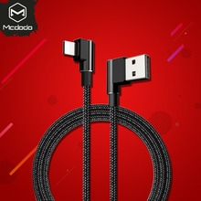 Mcdodo 90 Degree USB Cable For iPhone X 6 6s 7 8 Wire Cord Cable For iPad USB Cable Type C For Huawei Fast Charging Data Cable