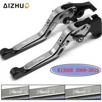 FOR BMW K1300R K1300 R K 1300R K 1300 R 2009 2015 2010 2011 2012 2013 2014 Motorcycle Brake Clutch Lever Adjustable Extendable