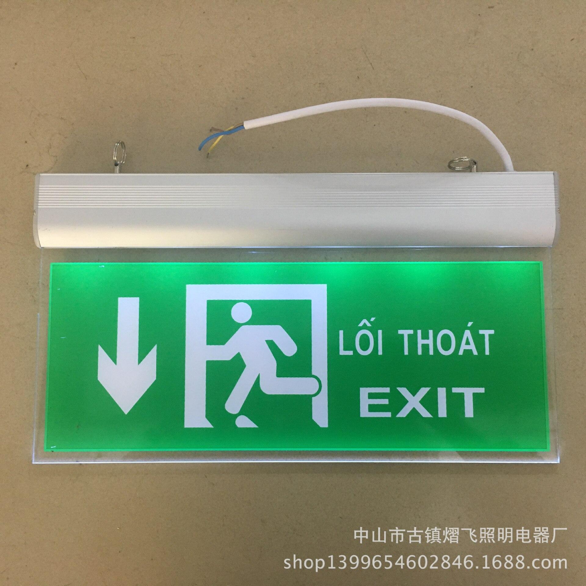Заказной шаблон Покупатель предоставляет текстовый пожарный аварийный свет безопасности указатель выхода свет акриловый выход аварийный