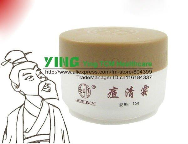 Chinese Medicine Cream Acne Removing Cream 15g