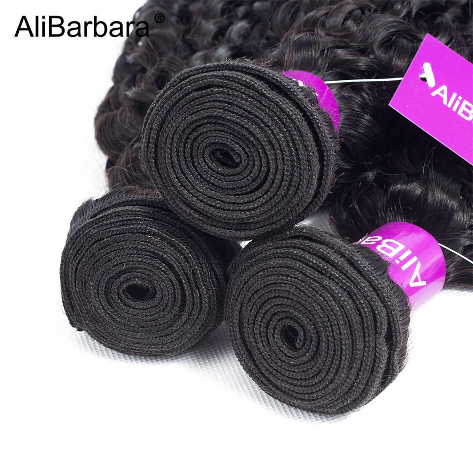 AliBarbara волосы афро странный вьющиеся человеческих волос Ткань Комплект 1/3 шт. 100% Волосы remy расширение Природные Цвет 8 -28 дюймов Mix Длина