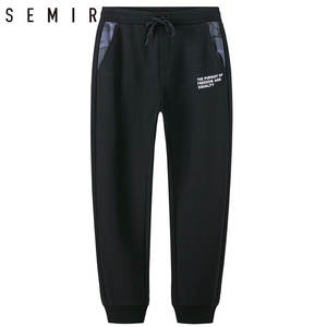 man camouflage jogger pants male Sweatpants street style