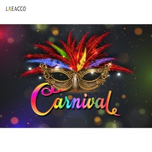 Vinyl Backdrops For Photography Carnival Party Colorful Mask Celebration Poster Portrait Photography Background For Photo Studio interior room photography backdrops 3x5m vinyl print photo background for wedding party studio photo shoot vinyl c 0742