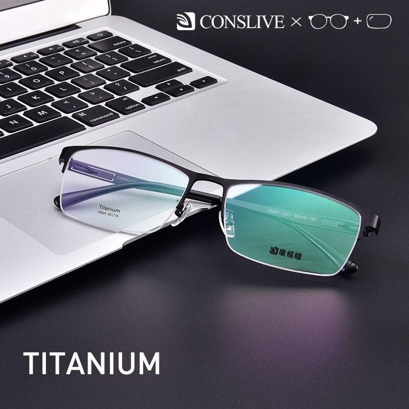 Oversized Prescription Glasses for Men Titanium Eyeglass Frame for Near Sight Man Big Myopia Glasses gafas