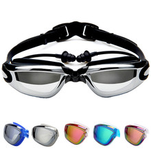 Swimming goggles HD waterproof and anti-fog swimming glasses for men and women large box with earplugs goggles swimming goggles adidas br1136 sports and entertainment