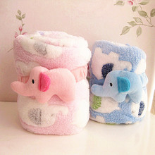 Aeruiy cute soft coral fleece elephant air condition blanket,roll cover blanket for car/home use,baby blanket,birthday gift ,1pc