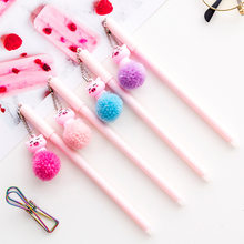 2 pcs/lot Kawaii Pig Hairball Pendant gel pen Cute 0.5mm neutral pen Escolar school writing supplies stationery gift(China)