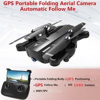 Портативный складной gps Follow Me WI FI FPV Радиоуправляемый Дрон вертолет 400 м 720 P 1080 P настроить камеру gps положение quadcopter в S70W GW198