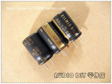 2019 hot sale 10pcs/30pcs ELNA SILMIC Matte leather large volume 1uF/50V audio electrolytic capacitor (origl bag) free shipping