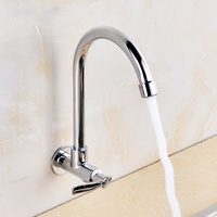 JOOE Kitchen Faucet Wall Mounted Single Cold Faucet 360 Degree Rotate Chrome Kitchen Tap Water Faucet