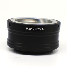 Кольцевой адаптер для M42 Mount Lens to EOSM EOS M M10 M2 M3 EF M M42 Eosm