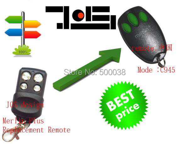 After market merlin plus compatible remote, suit C945 940 933 DHL free shipping after market merlin plus compatible remote suit c945 940 933 dhl free shipping