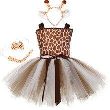 1 conjunto girafa meninas tutu vestido roupa zoológico animal crianças halloween traje da criança do bebê menina fantasia desempenho festa de aniversário vestido