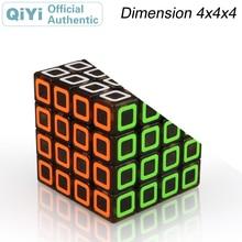 QiYi Dimension 4x4x4 Magic Cube MoFangGe 4x4 Cubo Magico Professional Speed Neo Puzzle Kostka Antistress Fidget Toys