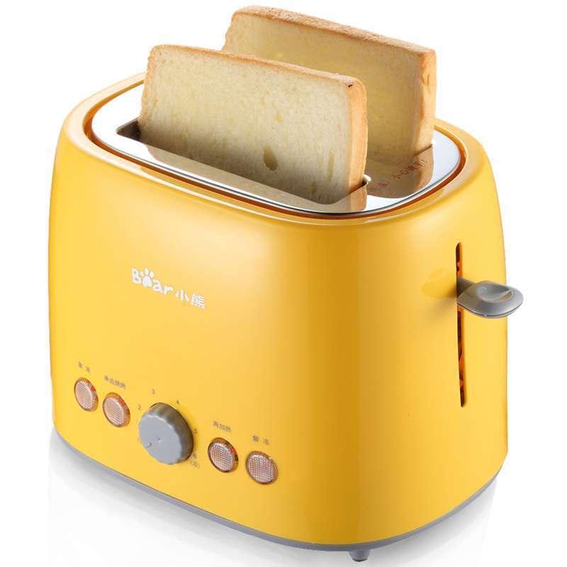 commentaires grille pain jaune faire des achats en ligne commentaires grille pain jaune sur. Black Bedroom Furniture Sets. Home Design Ideas