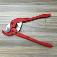 STARPAD FOR Repair tools compression-type large-caliber PPR scissors cut 63 PE PVC plastic pipe shears scissors tool