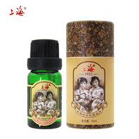 SHANGHAI BEAUTY Rose Oil Pure Natural Essential Oils For Aromatherapy Massage Whitening Moist Wrinkle Freckle Removal
