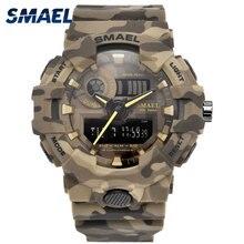 Новый Камуфляж Военная Униформа часы smael Брендовые спортивные светодиодный LED кварцевые часы мужские спортивные наручные часы 8001 для мужчин s армия водонепроница