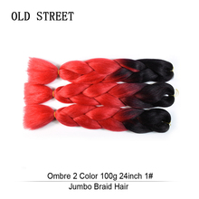 Ombre Two Colors Synthetic Xpression Braiding Hair 24inches 100g/pack Jumbo Braids Kanekalon Crochet
