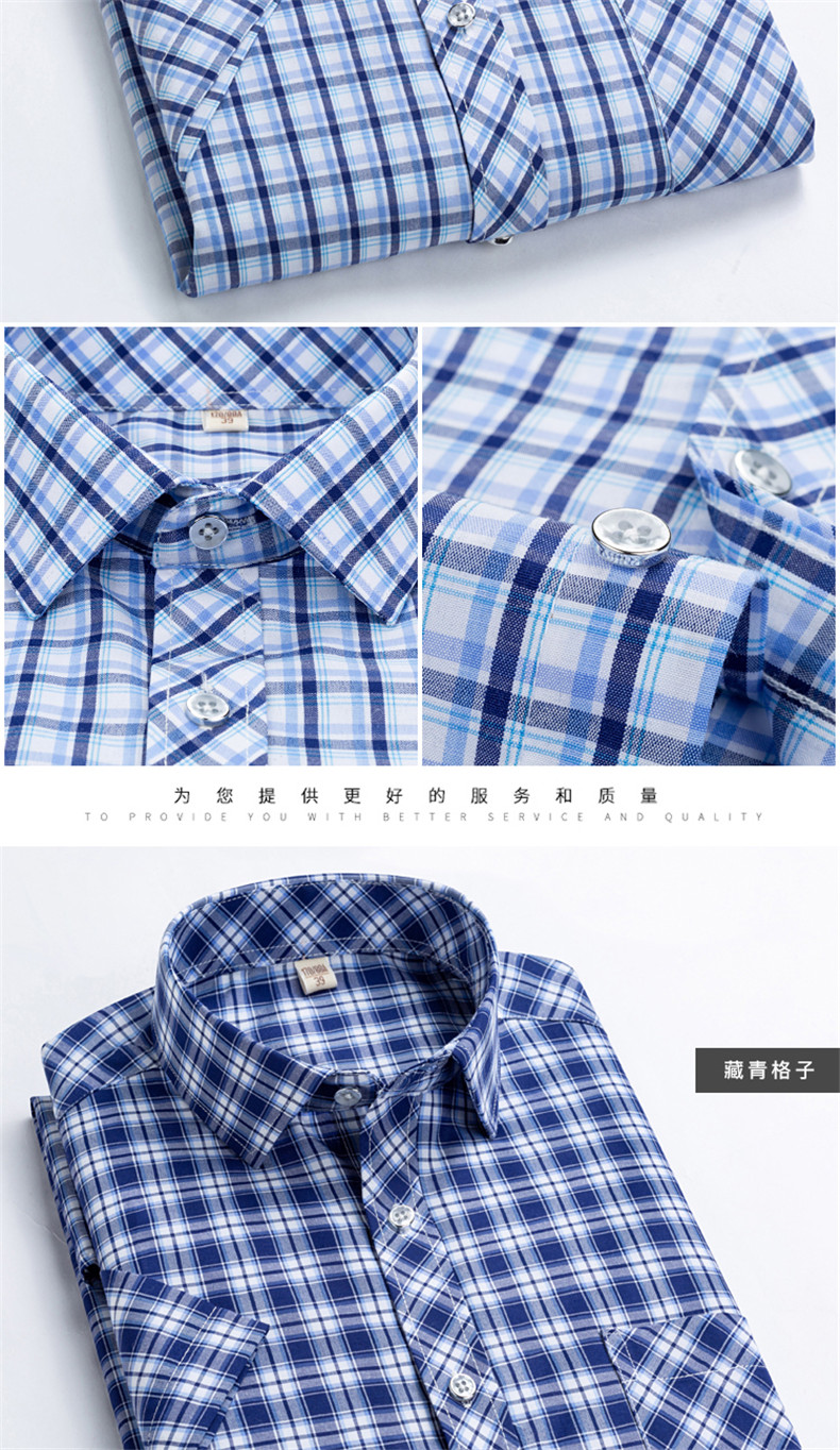HTB1N5eJU3HqK1RjSZFgq6y7JXXaE Checkered shirts for men Summer short sleeved leisure slim fit Plaid Shirt square collar soft causal male s with front pocket