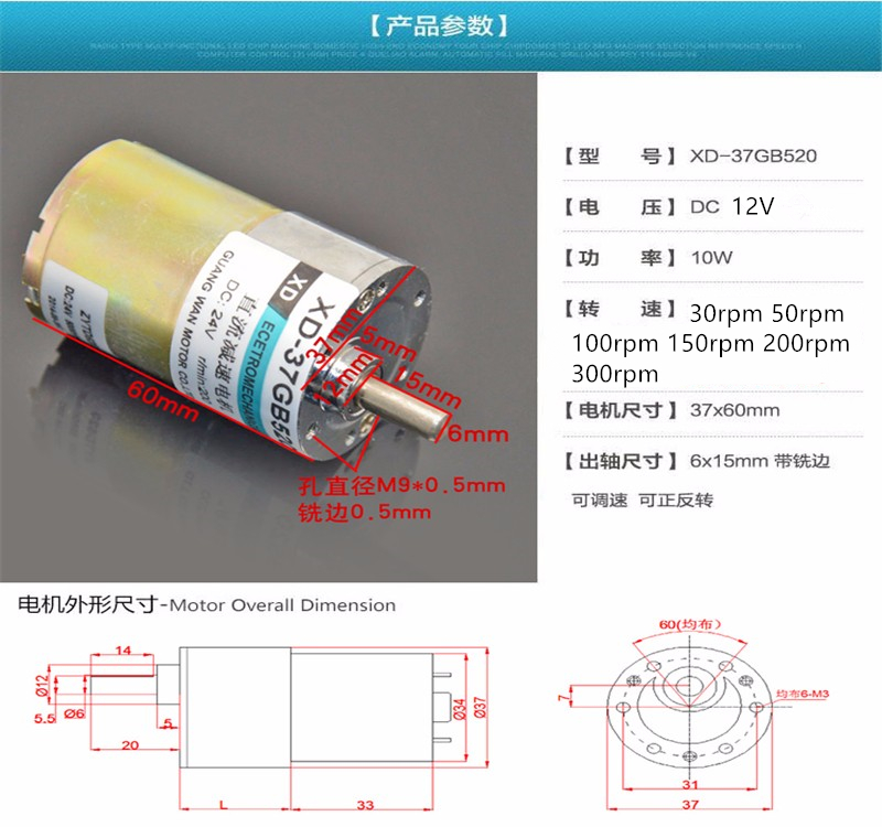 12v 24v dc motor 37gb520 with high torque motor and for Small dc motor speed control