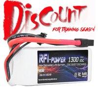 RFI Power 1300mAh 14 8V 65C Max 130C 4S Lipo Battery Pack For FPV Racer