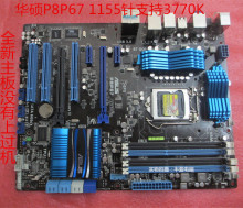 цена на 100% original motherboard for ASUS P5P43T LGA 775 DDR2 16GB Mainboard All solid desktop motherboard