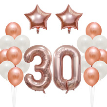 20pcs 30 inch Rose Gold Number Foil Balloons Black Silver digital 18 20 25 50 Adult Birthday Party latex balls Decor Supplies