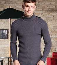 2017 new men's high collar sweater Mens thickening. Wool sweater man. Slim turtleneck sweater male sleeve head