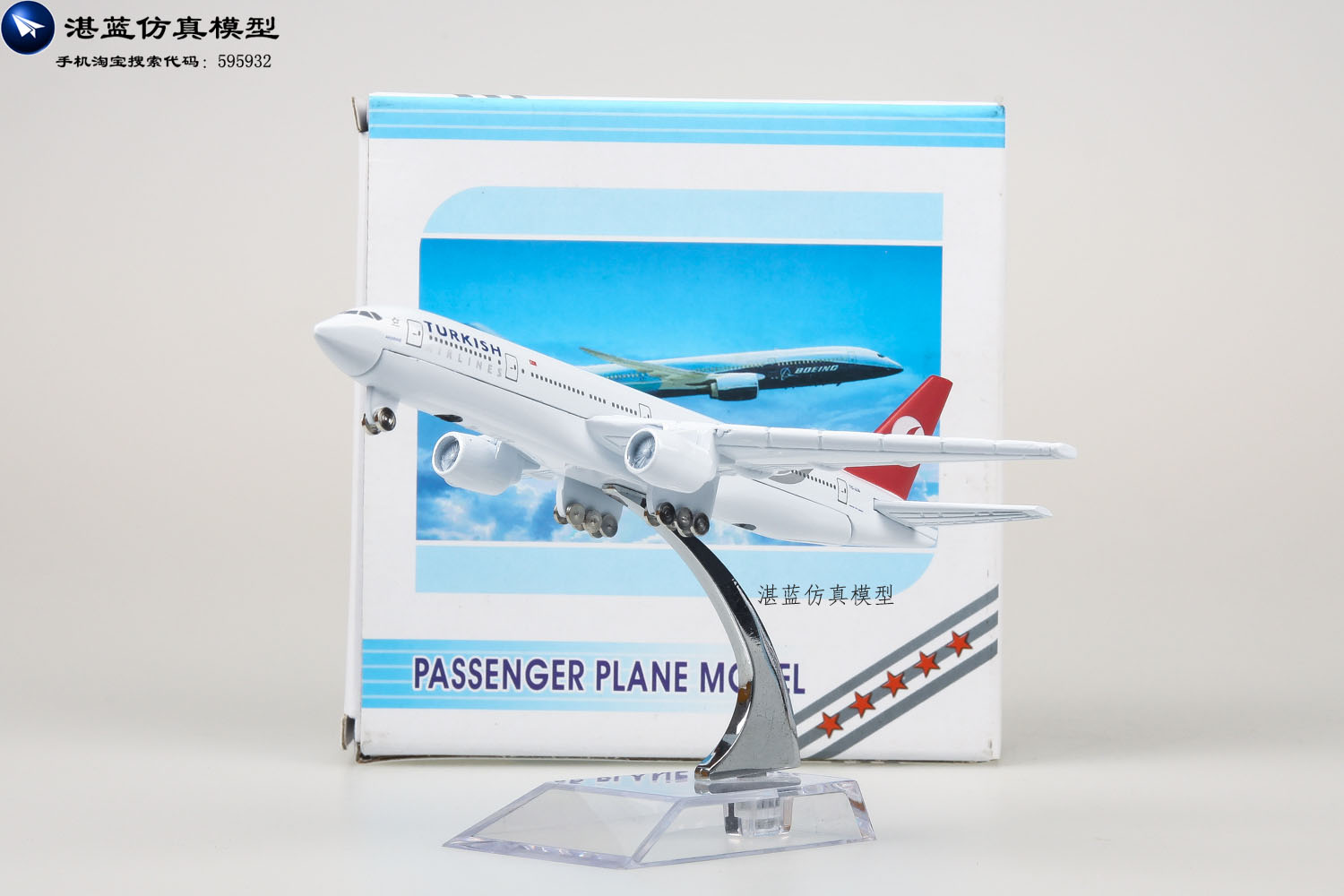 Brand New 1 400 Scale Turkish Airlines Boeing777 Airplane 16CM Length Diecast Metal Plane Model Toy
