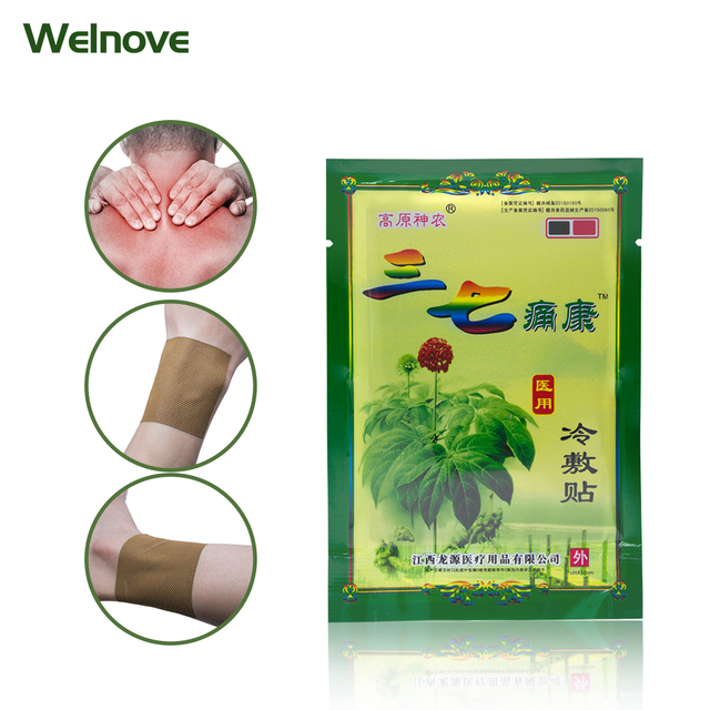 64Pcs/8Bags Pain Relief Patch Orthopedic Plasters Medical Muscle Back Neck Aches Muscular Fatigue Arthritis Stickers D1347