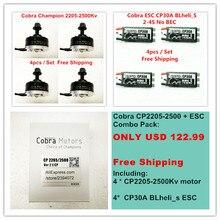 Cobra Motor CP2205-2500 Motor Combo pack for Mini drone, Fpv racing, Kv=2500, 4pcs motor and 4pcs ESCs in 1 set, Free Shipping