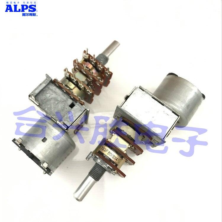 Japón ALPS para potenciómetro de motor 4 juntas B50K para Harman Caton para amplificador de potencia Lion 6030R 16P