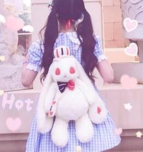 cute fur rabbit Japanese soft fur plush girl lolita cute bag backpack female schoolbag travel bag princess sweet lolita bag original girl soft sister satchel handbag little pig bag cute sprouting chain wrapped mouth bag cc123