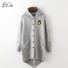 Jumper Jacket Sweaters Hooded