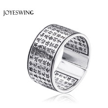 JOYESWING Fashion Thai 925 Sterling Silver Ring Opening Round Heart Sutra Good Luck Buddhistic Ring Jewelry for Men&Women Gifts(China)