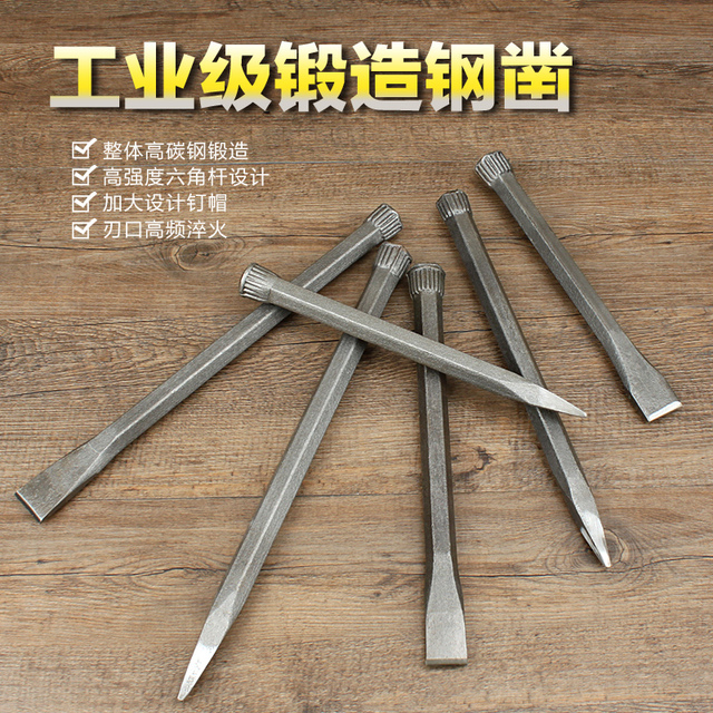Aliexpress buy pcs steel cement chisel stone carving knife