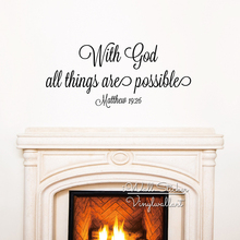 With God All Things Are Possible Quote Wall Sticker Bible Decal Cut Vinyl DIY Removable Decor Q60