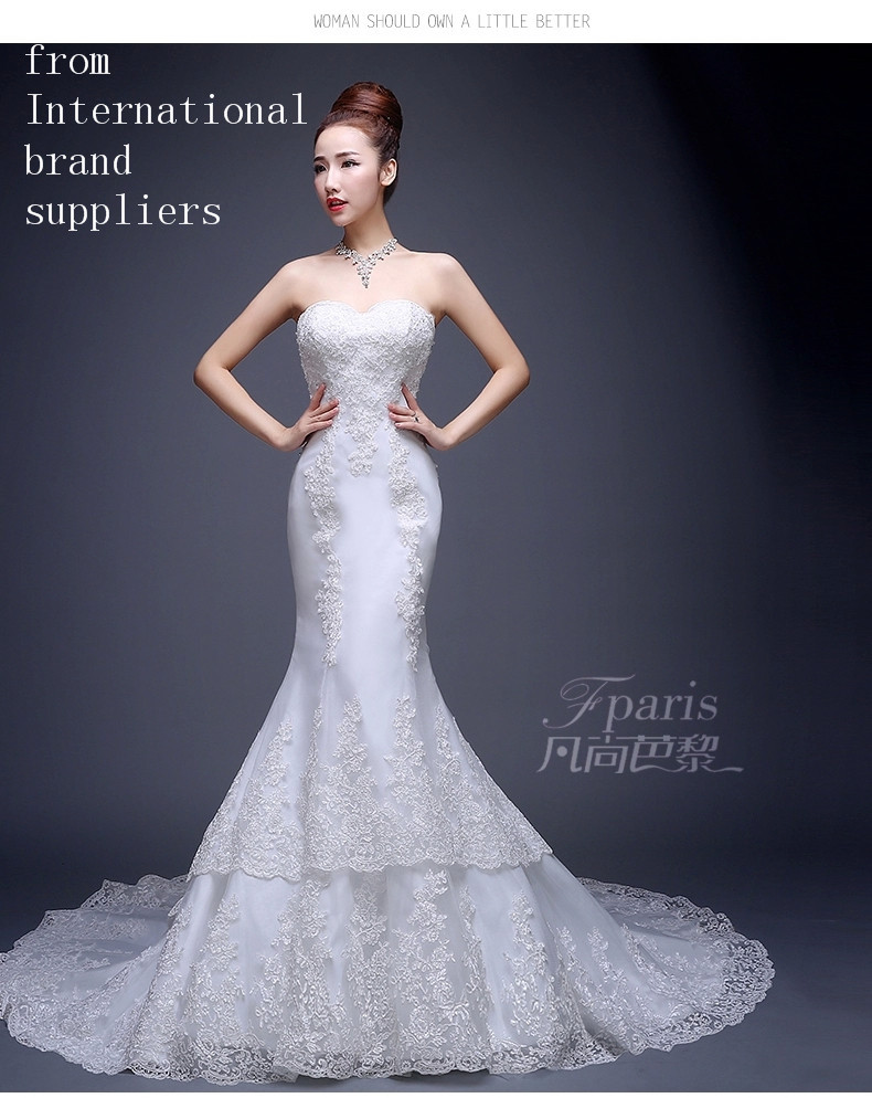 2015 winter fashion bride tube top type fish tail sexy for Winter mermaid wedding dresses