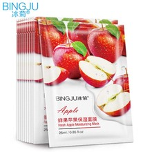 Skin Soothe Sensitive Face Mask Makeup 1pcs Whitening Facial Mask Hydrating Nourishing Oil-Control Tender Skin To Repair ogx nourishing coconut oil weightless hydrating oil mist