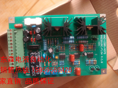 HNC1085 Proportional Amplifying Board High Flow Rate Amplifying Plate Pressure Flow Amplification Board